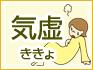 icon_kikyo