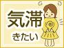 icon_kitai