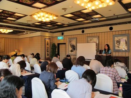 国際中医薬膳管理師資格養成講座を見学して来ました!