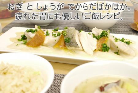 lesson_03_image